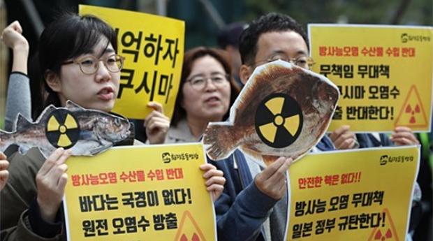 서울 종로구 주한 일본대사관 앞에서 시민방사능감시센터 등 시민단체가 후쿠시마 원전 방사성 오염수 바다 방출에 반대하는 구호를 외치고 있다.
