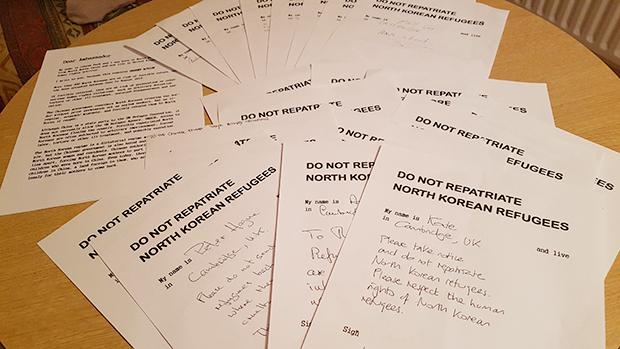 외국인들이 중국정부가 강제북송을 중지할 것을 요구하며 서명한 청원서.