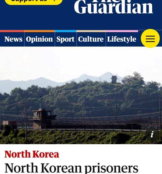 강제 북송당한 탈북자 300여명을 인터뷰한 유엔보고서 내용을 보도한 영국의 가디언지.