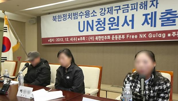 북한민주화운동본부 주최로 열린 '북한정치범수용소 강제구금피해자 UN청원서 제출' 기자회견에서 강제구금 피해자들이 피해증언을 하고 있다.