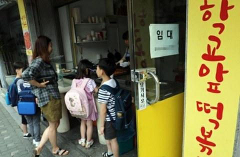 서울 한 초등학교 앞 분식점에서 수업을 마친 어린이들이 떡볶이 등을 먹고 있다.