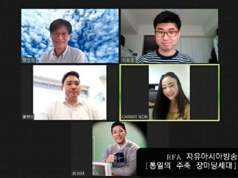 장마당세대 온라인 대화에 참여한 도쿄와 서울의 청년들, 왼쪽부터 정경원, 이동준, 강민우, 전효진.