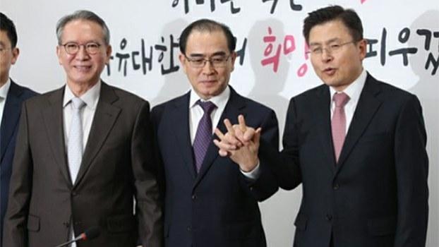 taeyongho-620.jpg
