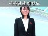 """""""김여정 담화, 대북전단의 영향 크다는 증거"""""""