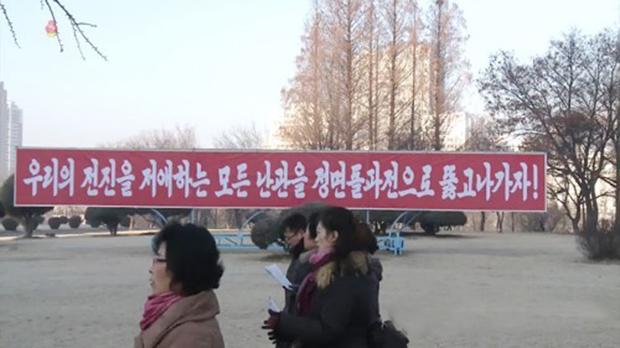 북한이 최근 노동당 전원회의에서 모든 난관을 '정면돌파'하겠다고 선언한 가운데 평양 시내에 새 선전구호들이 내걸렸다. 사진은 '우리의 전진을 저애하는 모든 난관을 정면돌파전으로 뚫고나가자!'는 구호.