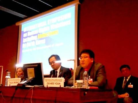 2016년 일본 정부 초청으로 유엔본부에서 납북자 컨퍼런스에서 증언하고 있는 도희윤 대표(오른쪽 앞줄).
