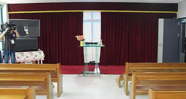 사진은 하나원생 교회.