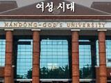 북한 인권과 통일한국을 준비하는 탈북대학생들