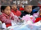 초등학교 안보 교육에서 나온 질문, 북한의 하나님은 김일성?