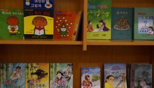 평양의 과학기술전당 서가에 한국에서도 쉽게 찾아볼 수 있는 딕 브루너의 어린이 그림책이 놓여 있다.